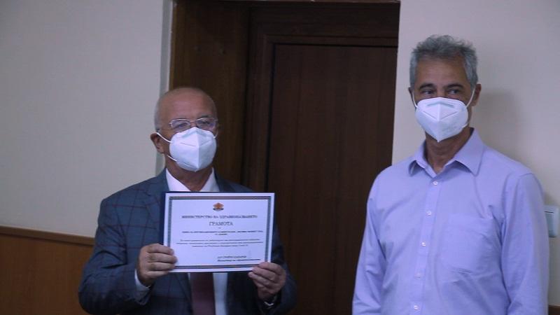 """Медицинският център """"Вива Феникс"""" и д-р Евгени Чобанов получиха грамоти от Министерството на здравеопазването"""