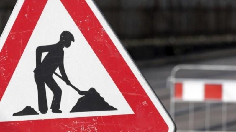 """Ремонтните дейности по улица """"Иван Вазов"""" започват на 23 септември"""