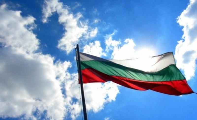 Отбелязваме 113 години от обявяването на Независимостта на България