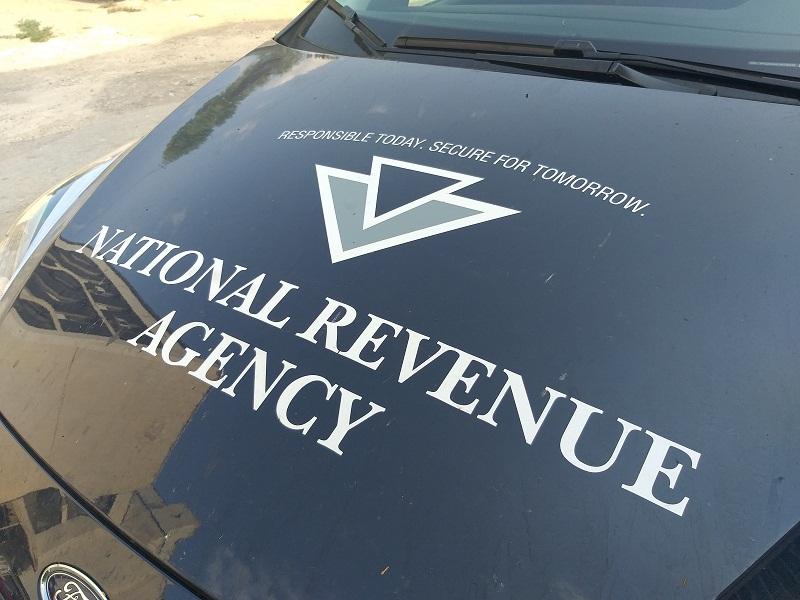 НАП проверява над 2 100 фирми заради нелогично високи касови наличности