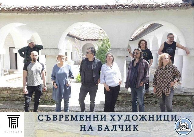 Дворецът в Балчик вдъхновява Арт лагер